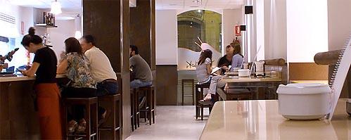 Fusion Restaurant Tapadaki